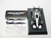 Kyosho 1-64 Formula 1 McLaren MiniCar Col 1994 MP4-15 No. 2 - 07